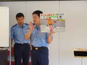 1交通安全教室