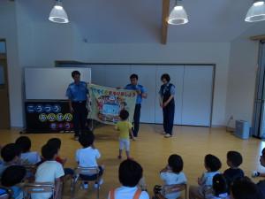 3交通安全教園児の様子