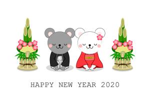 2020年賀ブログイラスト(ねずみ)