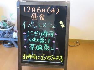 IMG_0356